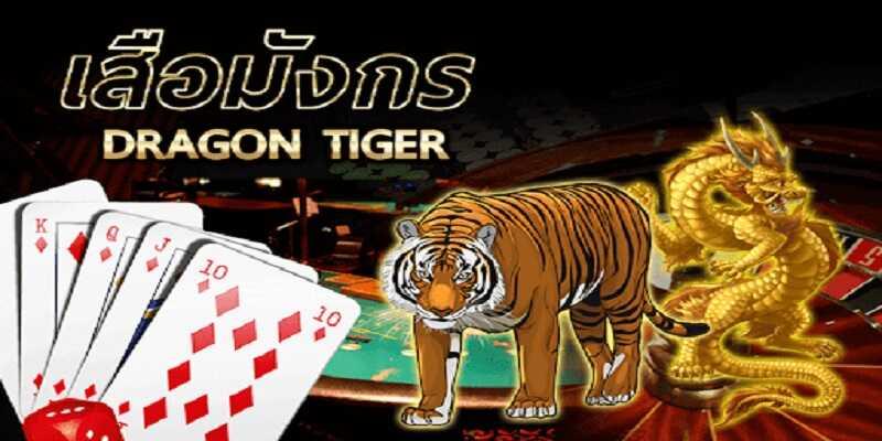 สูตรเสือมังกร-พนัน