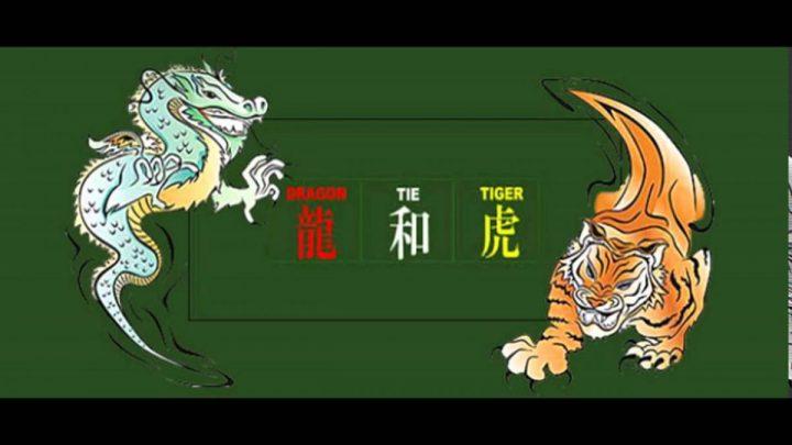 เกมไพ่เสือมังกร แนวทางใหม่ในการทำเงินสำหรับเซียนพนันทุกท่าน